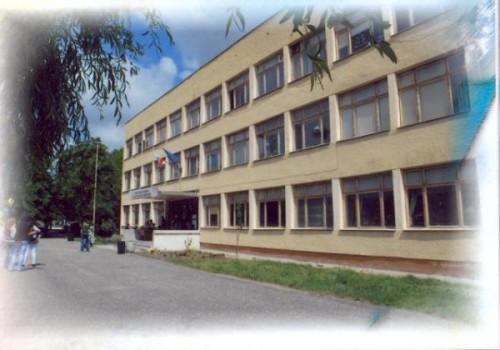 Учебен корпус
