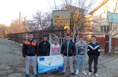 """ПГЕС стартира проект """"Ученически и студентски практики"""""""